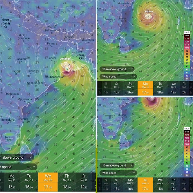 Cyclone Amphan : चक्रीवादळाने धारण केले रौद्र रूप || Marathi news