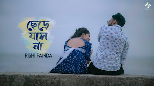 Chere Jas Na Lyrics (ছেড়ে যাস না) Rishi Panda