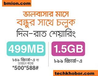Banglalink-499MB-49Tk-&-1.5GB-99Tk-Valentine's-Day-Offer
