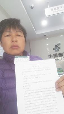 南京市中院将规范性文件当作党内监督条例,无锡市桃农王银华不服枉法裁判提起行政上诉