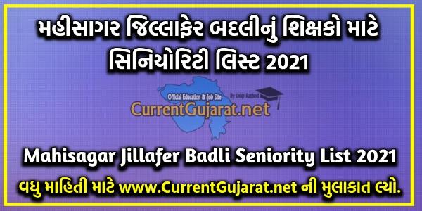 Mahisagar Jillafer Badli Seniority List 2021