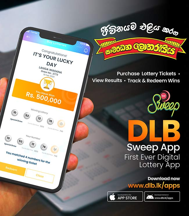 DLB Sweep App : The Lottery is Now at Your Fingertips.