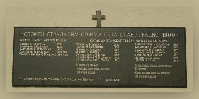 Масакр у Старом Грацку је убиство 14 српских земљорадника, који су отишли у поље да жању пшеницу на својим њивама.  #Старо #Грацко #масакр1999 #Косово #Метохија #ОВК #UQK