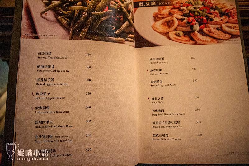 【台北美食】FIFI茶酒沙龍。只有最美!回訪率最高的中菜餐酒館