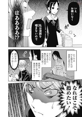 Review de Kaguya-sama: Love is War vols. 7 y 8 de Aka Akasaka, Ivréa.