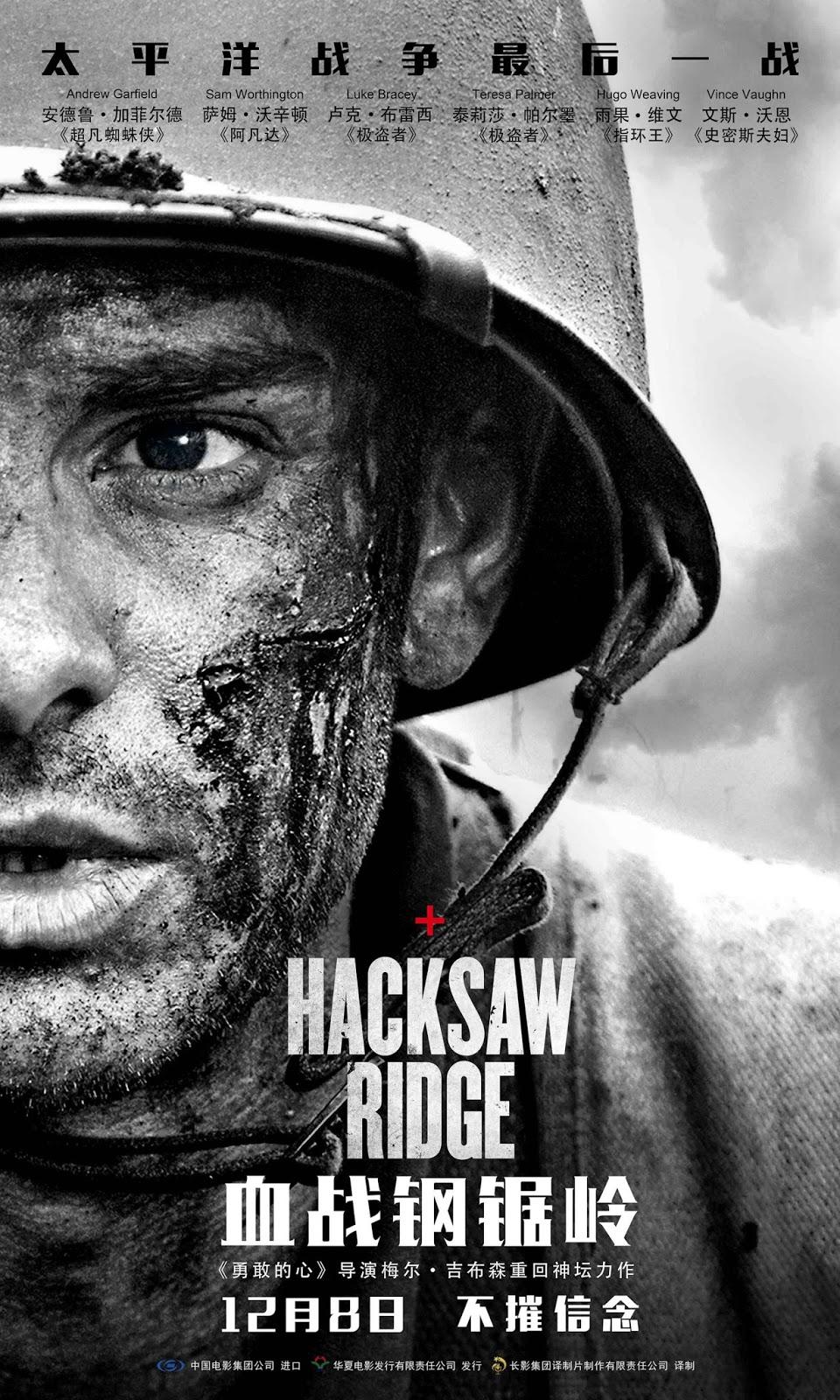 Hacksaw Ridge German Stream