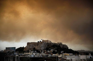 Βιβλική καταστροφήΣήμερα Μαύρος Ουρανός, Σήμερα Μαύρη Μέρα για την Ελλάδα (Εικόνες και Βίντεο)
