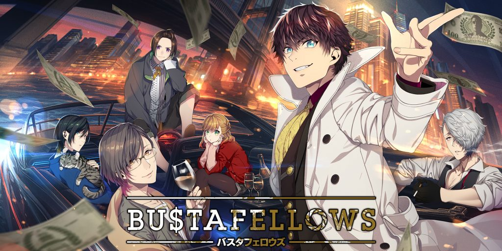 Thrilling Otome BUSTAFELLOWS Available Now on PC and Nintendo Switch