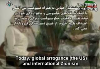 Η Ιρανική τηλεόραση στοχοποιεί τους σιωνιστές προστατεύοντας Ιρανούς