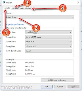الامر change the  data time or number format