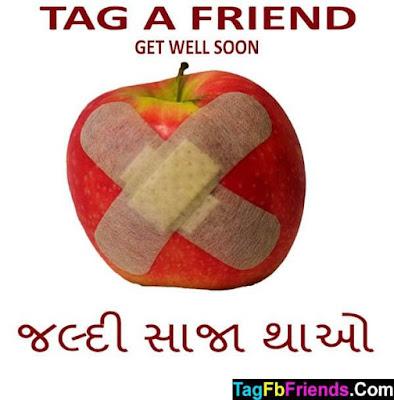 Get well soon in Gujarati language