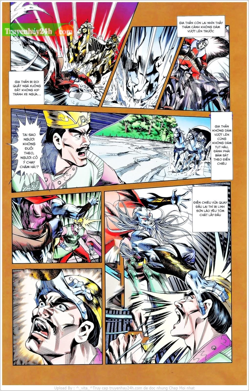 Tần Vương Doanh Chính chapter 26 trang 18