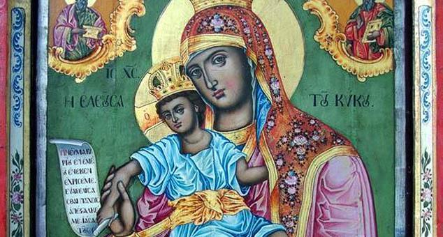 #Богородица #Киоска #Мушутиште #Косово #Метохија