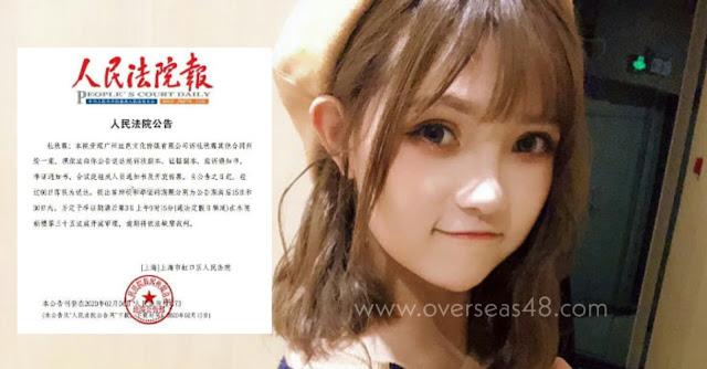 GNZ48 sued Du Qiulin Team Z