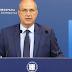 Ανασχηματισμός:Οι αλλαγές στην κυβέρνηση Εκτός ο Μιχάλης Χρυσοχοΐδης