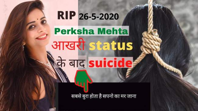 crime-petrol-actress-preksha-mehta-cxommits-suicide-at-indore-in-mp