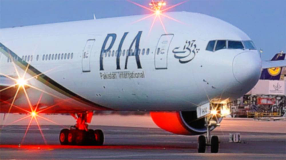 PIA Refutes Fake News About Domestic Flights