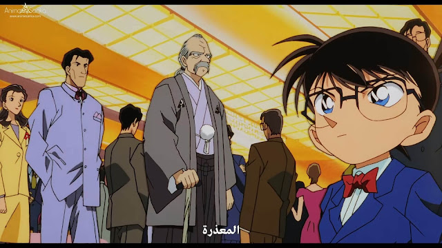 فيلم انمى Conan كونان الخامس BluRay مترجم أونلاين كامل تحميل و مشاهدة