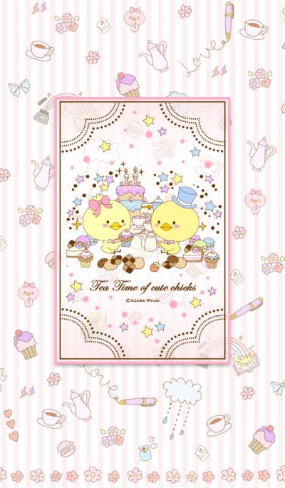 Tea Time of cute chicks