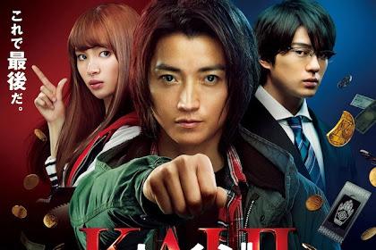 Sinopsis Kaiji: Final Game (2020) - Film Jepang
