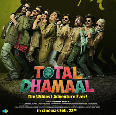 Total Dhamaal, Total Dhamaal First Look,Total Dhamaal First Poster