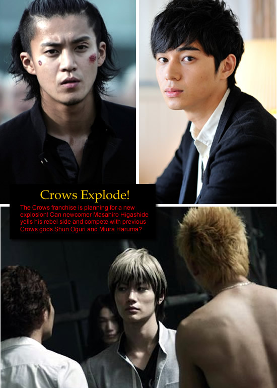 crows zero 3 crows explode 2014 the crows franchise is planning