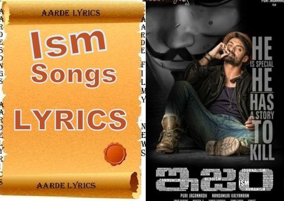 Lyrics of My favorite songs: Arya - Edho priyaragam vintuna