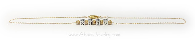 Savta in Hebrew Gold Necklace for an amazing Savta