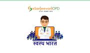 esanjeevani app | e Sanjeevani OPD Registration Portal | Patient Registration | esanjeevani OPD App