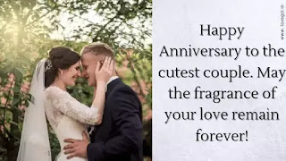 first wedding anniversary images