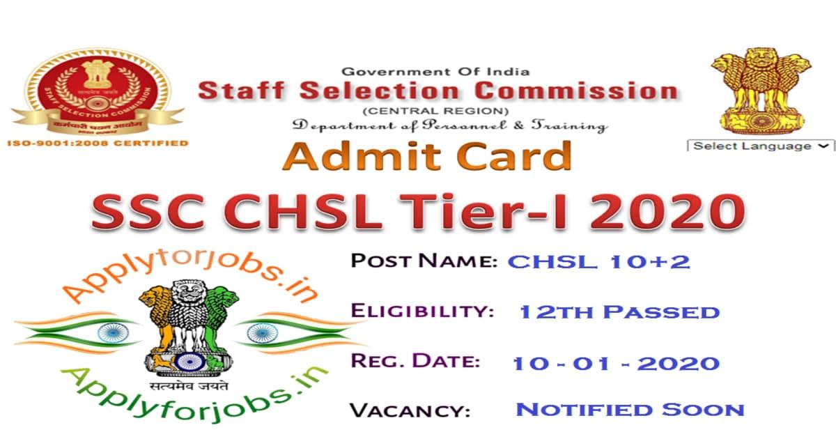 SSC CHSL 2020 Admit Card, applyforjobs.in