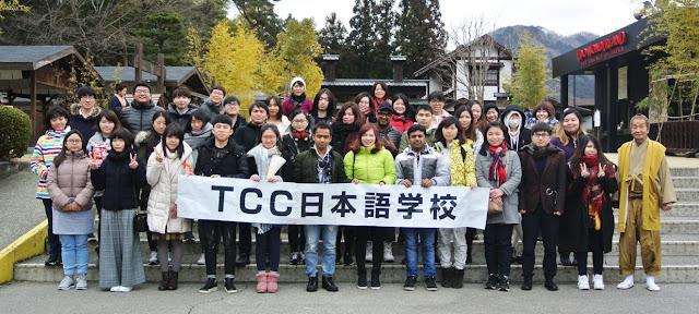 Tìm hiểu trường Nhật ngữ TCC, Nhật Bản