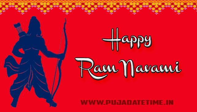 Ram Navami SMS