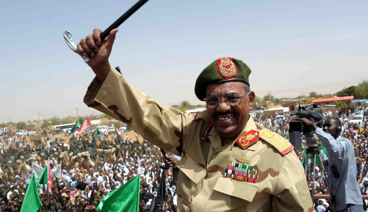 <U.S. lifts sanctions on Sudan, ending two decades of embargo