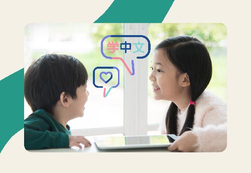 Keutamaan Belajar Mandarin di LingoAce, Anak Pasti Suka
