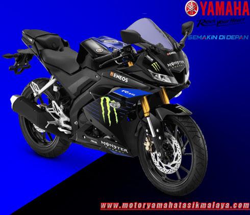 Brosur Kredit Motor Yamaha R15 Tasikmalaya