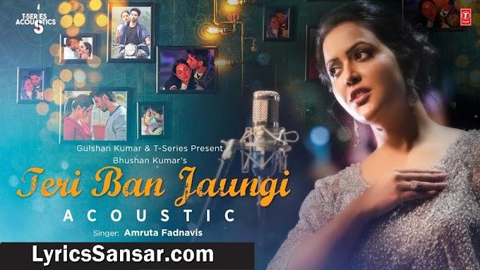 Teri Ban Jaungi Acoustic Lyrics - Amruta Fadnavis