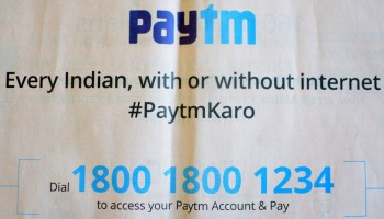 paytm-offline-method