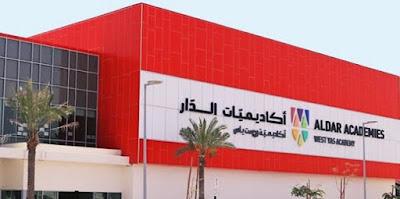 وظائف مؤسسة الدار التعليمية بأبوظبي الامارات براتب يصل الي 6000درهم