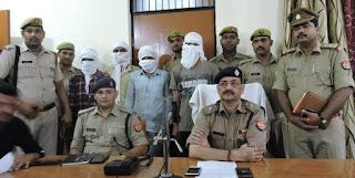 अम्बेडकरनगर : बैंक का ए.टी.एम. (मशीन) चोरी करने वाले चार गिरफ्तार #NayaSabera