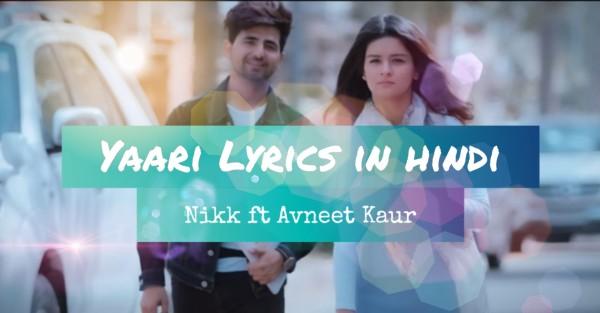 Yaari Lyrics in Hindi - Nikk ft Avneet Kaur