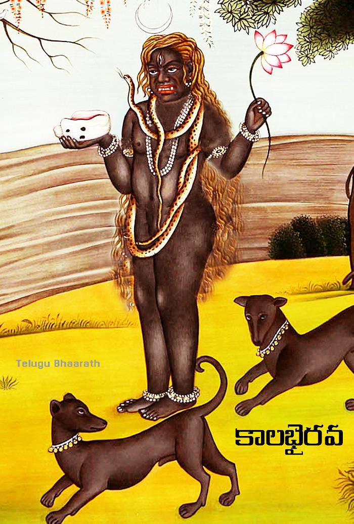 కలశాష్టమి