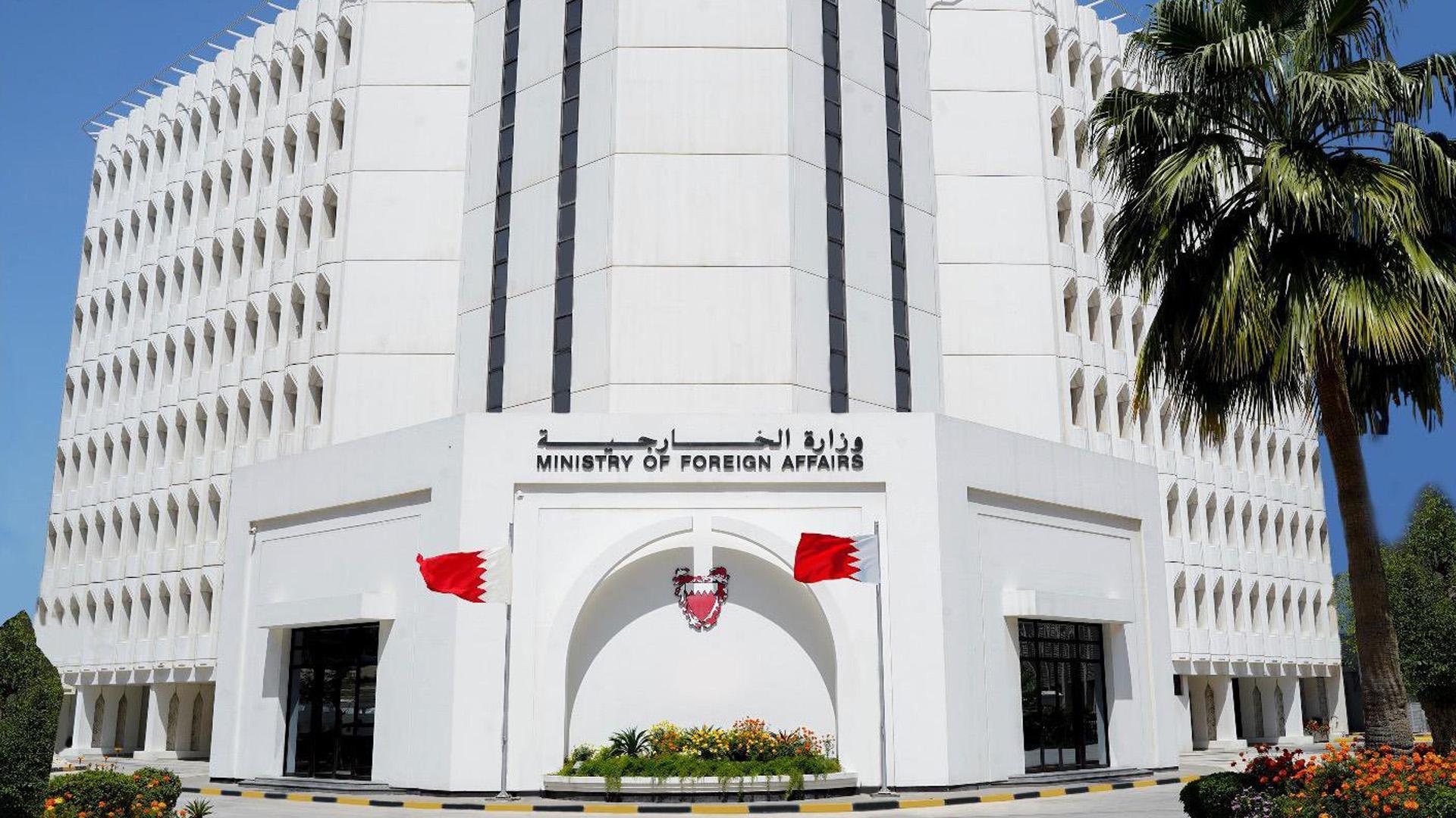 Bahrain congratulates the UAE on its election to UN Security Council