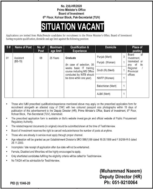 Prime Minister Office Board of Investment Jobs 2020 (Male and Female Jobs)