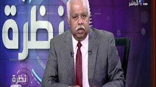 برنامج نظرة مع حمدى رزق حلقة الجمعه 24-3-2017