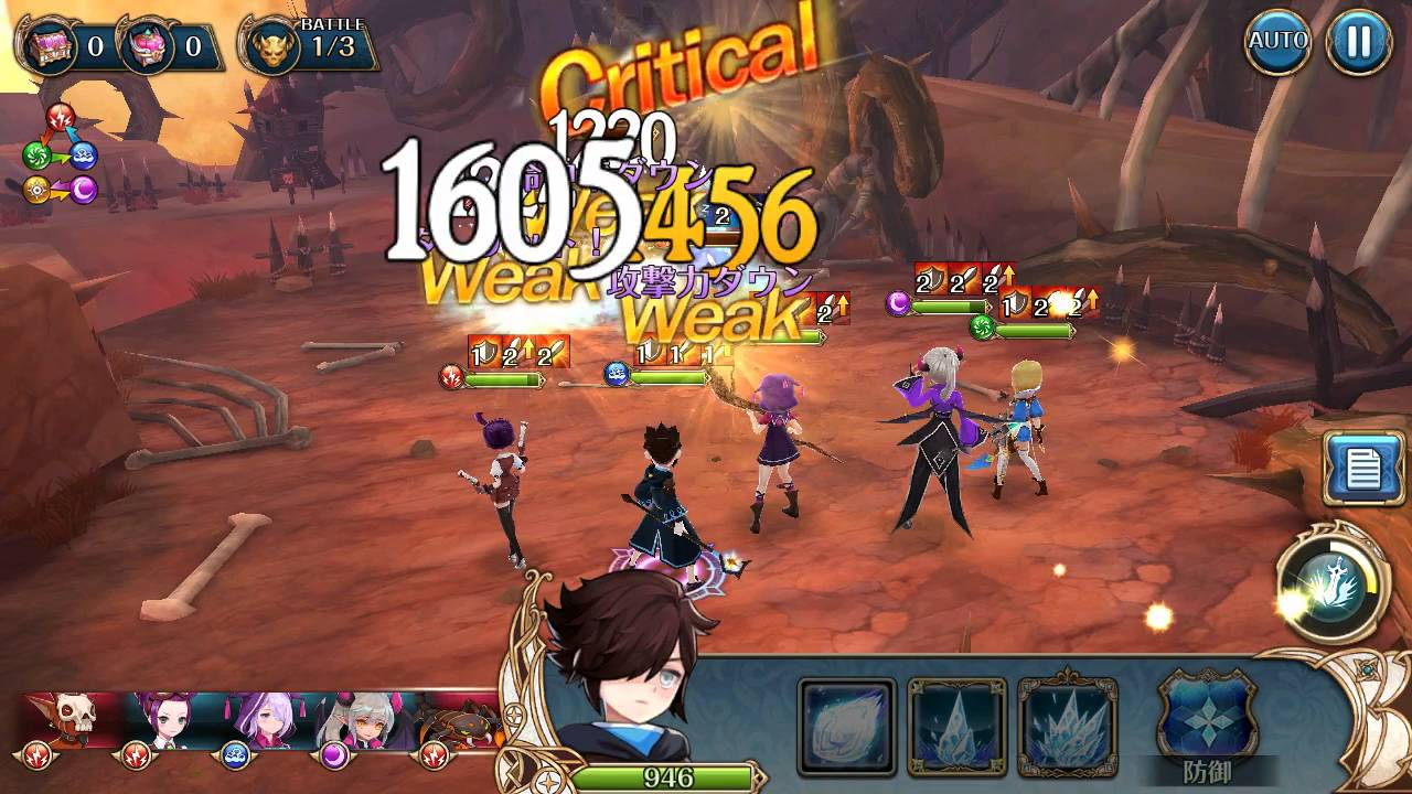 KNIGHTS Chronicle ultima Version Android