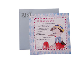 christening invitations pinocchio theme for boy