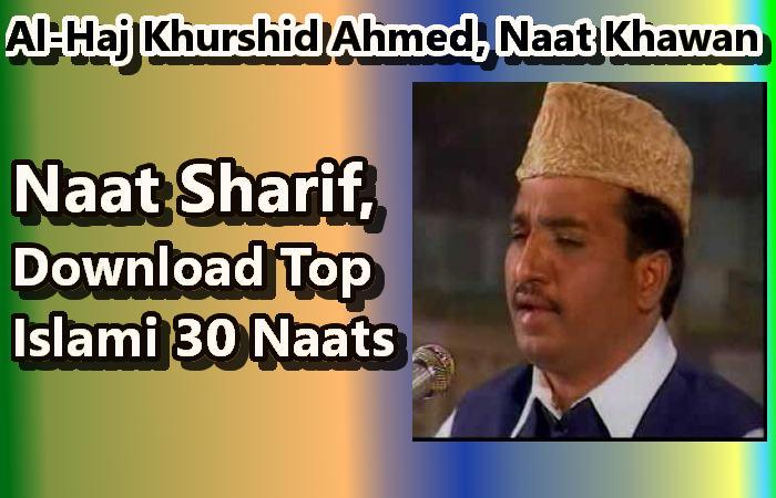 Alhaj Khurshid Ahmed - Naat Sharif,  Free Download [Islami Naat]