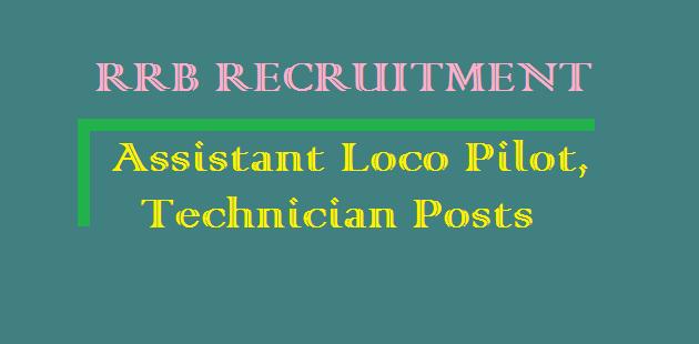 Assistant Loco Pilot, CEN 01/2018, Indian Railways, latest jobs, Railway Jobs, Railway Recruitmenr Board, RRB Ranchi, RRB Recruitment, Technician Jobs, TS Jobs