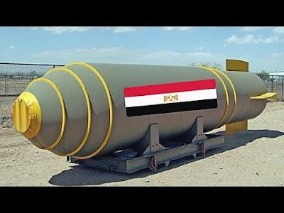 خطر سلاح نووي مصري
